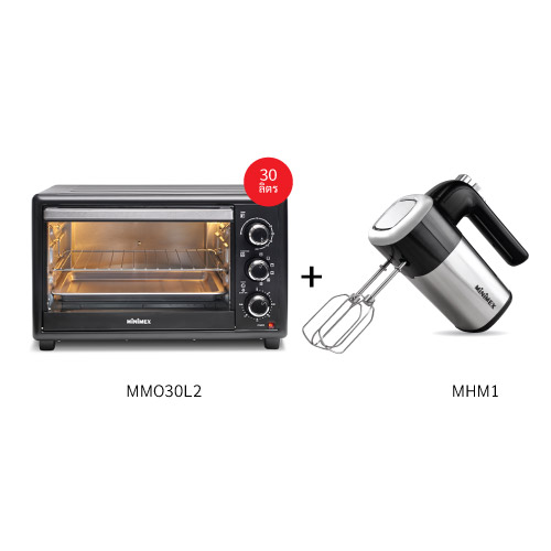 Oven and hand mixer