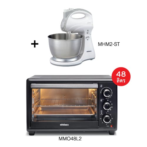 oven and hand mixer with bowl
