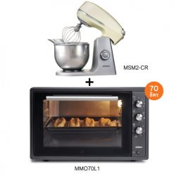 Oven 70 liter and stand mixer